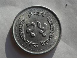 Nepal  25 Paisa 1989  Vs 2046    Km#1015.1  Birendra Bir Bikram   Grand Module  Aluminium    UNC - Népal