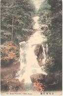 POSTAL    NIKKO  -JAPON  - RIUZU WATERFALL  (CASCADA RIUZU) - Otros