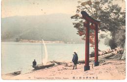 POSTAL    NIKKO  -JAPON  - UTAGAHAMA CHUZENJI - Japón