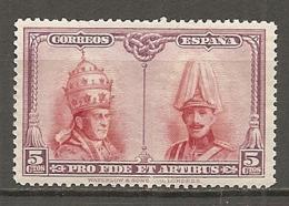 ESPAGNE - Yv. N° 341  *  5c Catacombes, Série De Tolède Cote 0,6 Euro BE   2 Scans - 1889-1931 Kingdom: Alphonse XIII