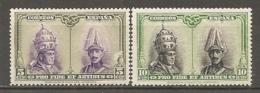 ESPAGNE - Yv. N° 355,356  *  5c,10c   Catacombes, Série De Santagio Cote 1,95 Euro BE   2 Scans - 1889-1931 Kingdom: Alphonse XIII