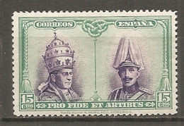 ESPAGNE - Yv. N°  ,357  *  15c   Catacombes, Série De Santagio Cote 5,25 Euro BE   2 Scans - Unused Stamps