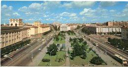 PLAZA PLACE YAKUB KOLAS RUSIA POSTAL COLOR -LILHU - Rusland