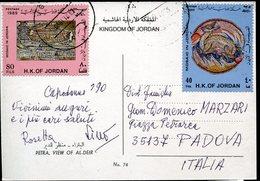 40130  Jordan, Circuled Card 1990 With 2 Stamps Archeologic Mosaic, Mosaiques Archeology - Archaeology