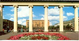KALININ SQUARE PLACE PLAZA RUSIA POSTAL COLOR -LILHU - Rusland