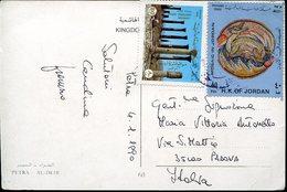 40131  Jordan, Circuled Card 1990 With 2 Stamps Archeologic Mosaic, Mosaiques Archeology - Archaeology
