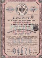 (Tapp 2)Action Russe 1864 - Aandelen