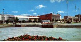 VILNIUS TRADE CENTRE CENTRE D'ACHAT CENTRO COMERCIAL RUSIA POSTAL COLOR -LILHU - Rusland