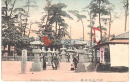 POSTAL    KOBE  -JAPON  - MINATOGAWA SHRINE (SANTUARIO SINTOISTA) - Kobe