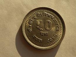 Nepal  50 Paisa 1984  Vs 2041  Planning Familial  Km#1016 Birendra Bir Bikram   Cupronickel    TTB ++ - Népal