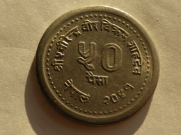 Nepal  50 Paisa 1984  Vs 2041  Planning Familial  Km#1016 Birendra Bir Bikram   Cupronickel    TTB Lot 2 - Népal