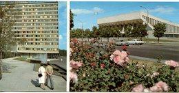 YUBILEINAYA HOTEL PALACE OF SPORT PALACIO DEL DEPORTE PALAIS DES SPORT RUSIA POSTAL COLOR -LILHU - Rusland