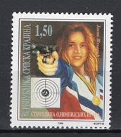 SERBIA-KRAJINA - 1996 100TH ANNIVERSARY OLYMPIC GAMES  M431 - Serbia