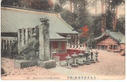 POSTAL    NIKKO  -JAPAN  - STONE LION AT TOSHOGU - Otros