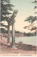 POSTAL    NIKKO  -JAPAN  - CHUZENJI LAKE  (LAGO CHUZENJI) - Otros