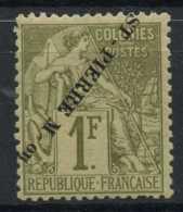 St Pierre Et Miquelon (1891) N 30A (charniere) Signe - Neufs