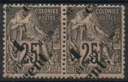 St Pierre Et Miquelon (1891) N 42 (Luxe) Surcharge A Cheval - Neufs