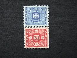 Norwegen  963 - 964    O - Norwegen