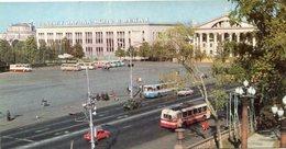 CENTRAL SQUARE PLAZA CENTRAL PLACE CENTRALE RUSIA POSTAL COLOR -LILHU - Rusland