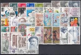 ESPAÑA 1981 Nº 2599/2643 AÑO USADO COMPLETO 40 SELLOS + 2 HB - España