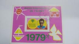 Congo-annee Internationale De I'enfant-(block 1 Stamp)-used - Congo - Brazzaville
