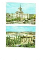 Lot 2 Cpm - Волгогра́д  - Volgograd Ville En Russie - Autobus Camion Voiture Tramway - Russia