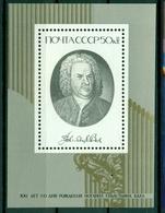 URSS 1985 - Y & T Feuillet N. 180 - Jean-Sébastien Bach - 1923-1991 URSS