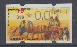 ISRAEL 1997 KLUSSENDORF ATM BEER SHEVA 0.05 SHEKELS NUMBER 019 - Viñetas De Franqueo (Frama)