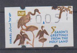 ISRAEL 1998 SIMA ATM CHRISTMAS SEASON'S GREETINGS FROM THE HOLY LAND NUMBER 023 - Viñetas De Franqueo (Frama)