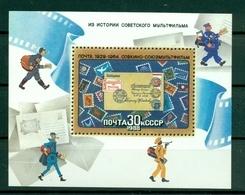 URSS 1988 - Y & T Feuillet N. 198 - Dessins Animés Soviétiques - Blocks & Sheetlets & Panes