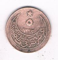 5 PARA 1293 AH TURKIJE /1982/ - Turquie
