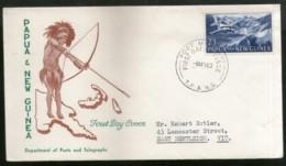 Papua New Guinea 1963 Mountain Transport Plane Landing At Tapini FDC # 12570 - Airplanes