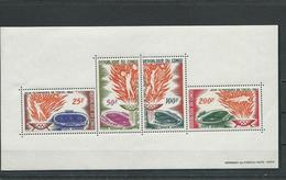 CONGO Scott C23a Yvert BF1 (bloc) ** Cote 7,50 $ 1964 - Congo - Brazzaville