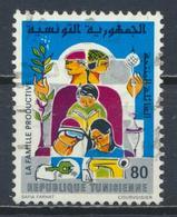 °°° TUNISIA - Y&T N°960 - 1982 °°° - Tunisia (1956-...)