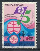°°° TUNISIA - Y&T N°965 - 1982 °°° - Tunesien (1956-...)