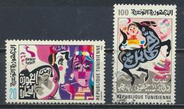 °°° TUNISIA - Y&T N°1016/18 - 1984 °°° - Tunisia (1956-...)