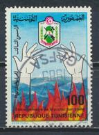 °°° TUNISIA - Y&T N°1028 - 1985 °°° - Tunisia (1956-...)
