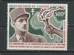 CONGO Scott C36 Yvert PA38 (1) ** Cote 35,00 $ 1966 - Congo - Brazzaville