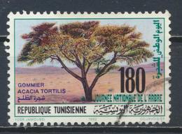 °°° TUNISIA - Y&T N°1190 - 1992 °°° - Tunisia (1956-...)