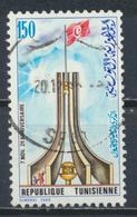 °°° TUNISIA - Y&T N°1137 - 1989 °°° - Tunisia (1956-...)