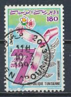 °°° TUNISIA - Y&T N°1188 - 1992 °°° - Tunisia (1956-...)
