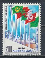 °°° TUNISIA - Y&T N°1139 - 1990 °°° - Tunisia (1956-...)