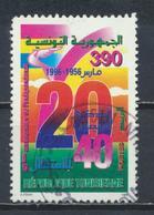 °°° TUNISIA - Y&T N°1264 - 1996 °°° - Tunisia (1956-...)
