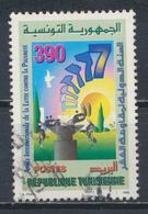 °°° TUNISIA - Y&T N°1278 - 1996 °°° - Tunisia (1956-...)