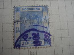Timbre Hong Kong - Hong Kong (...-1997)