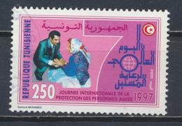 °°° TUNISIA - Y&T N°1306 - 1997 °°° - Tunisia (1956-...)