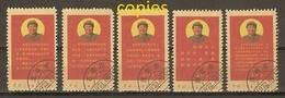 Chine Rép. Pop. 1968.7.20 -  Chairman Mao's Latest Directives - # 1119/23 - Petit Lot De 5 FAUX/COPIES/FORGERIES - 10 - 1949 - ... Repubblica Popolare
