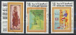 °°° TUNISIA - Y&T N°1307 - 1997 °°° - Tunisia (1956-...)