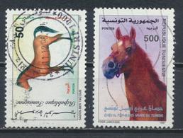 °°° TUNISIA - Y&T N°1322/25 - 1997 °°° - Tunisia (1956-...)