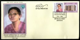 India 2018 Lilavati Kirtilal Mehta Hospital Health My Stamp Special Cover # 6887 - Other
